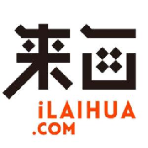 前海手绘logo