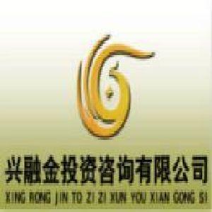 兴融金logo
