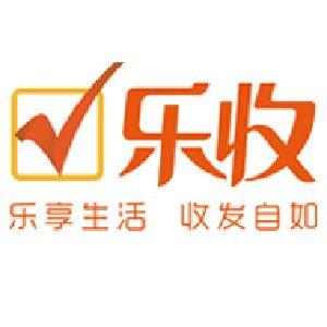 乐收logo