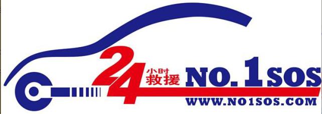 广州                  兰博湾是一家专业为车主提供汽车道路救援服务