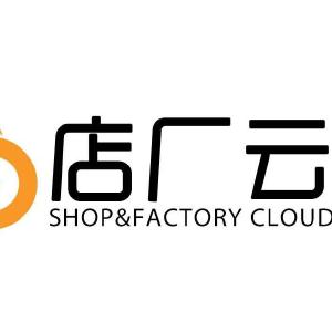 云标志 中式