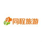 同程旅游logo