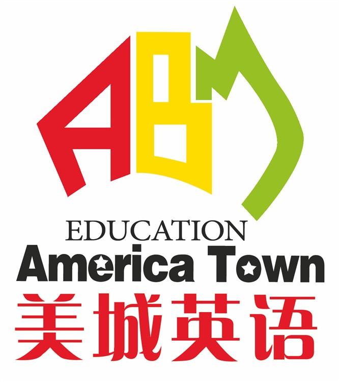 中美合作济宁美城英语培训学校