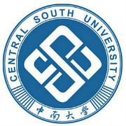 中南大学logo