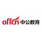 中公教育logo