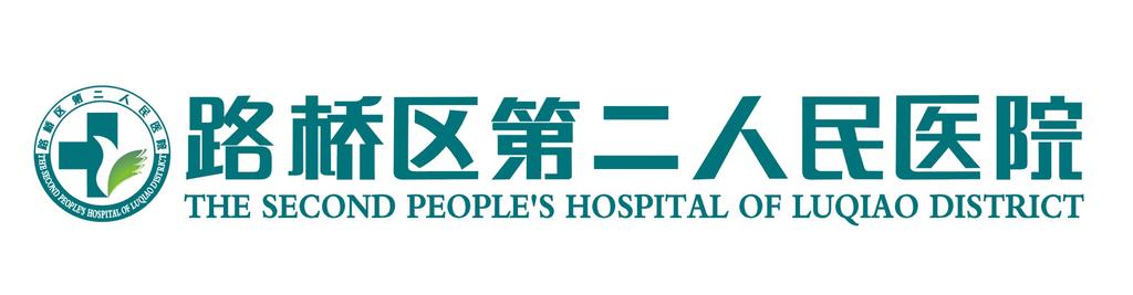 医院办公室矢量图