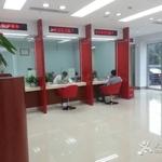 北京银行办公环境