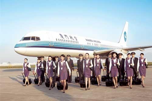 【广州厦门航空有限公司基建工程管理面试题目|面试