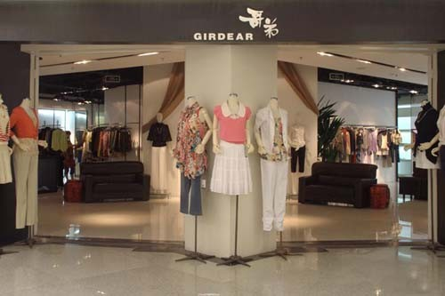 【广州哥弟服饰服装设计师面试题目|面试经验】-看准网