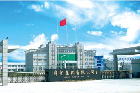 舜宇光学科技(集团)有限公司是中国领先的光学产品制造企业,具备全面的设计实力及专业生产技术,公司在光学非球面技术、AF/ZOOM和多层镀膜等多项核心技术的研究和应用上处于国内领先水平。 公司主要从事光学相关产品的开发、制造和销售,目前产品包括光学零件(玻璃/塑料镜片、平面镜、棱镜及各种镜头)、光电产品(手机相机模组及其他光电模组)和光学仪器(显微镜、测量仪器及分析仪器)。 公司将立足光电行业,以光学、机械、电子三大核心技术的组合为基础,大力发展光学、仪器、光电三大事业。公司未来发展目标是通过坚持国际化道路