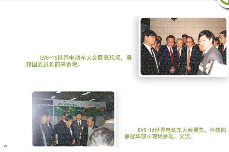 【上海康丘乐电子电器科技有限公司办公环境】上海康