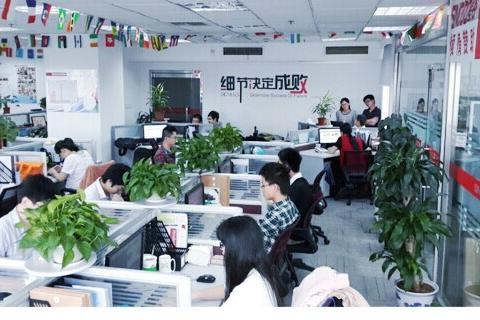 上海星谷信息科技有限公司