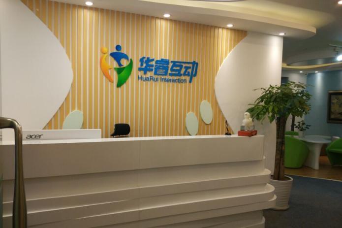 【北京优学教育科技有限公司怎么样?】-看准网