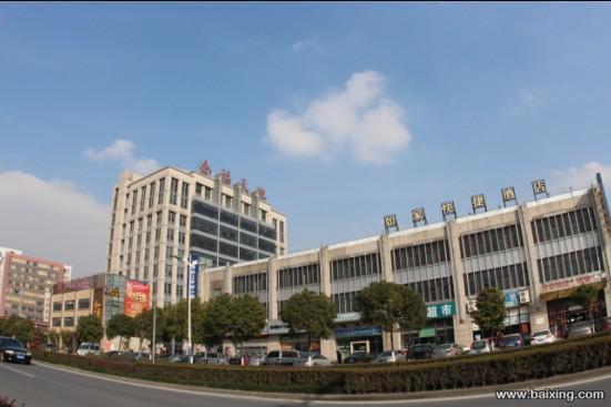 上海利银置业_上海企福置业顾问有限公司