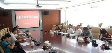 青岛正大集团山东分公司办公环境-20150603
