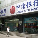 中信银行办公环境