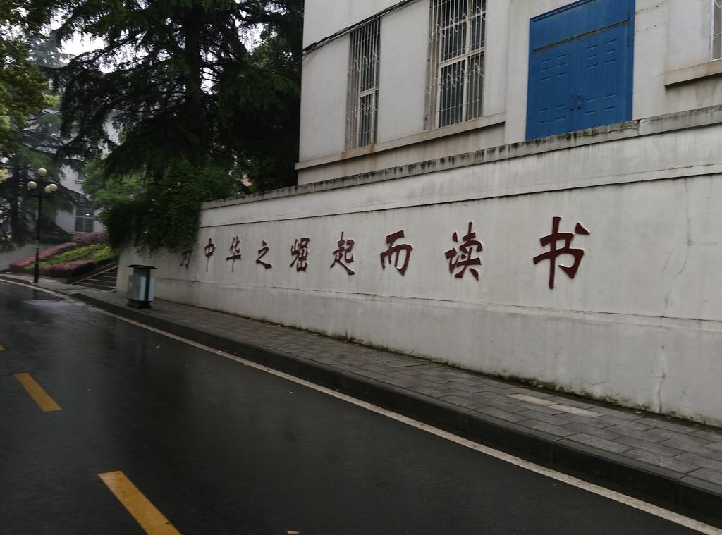 【武汉大学生村官】武汉大学生村官招聘|待遇