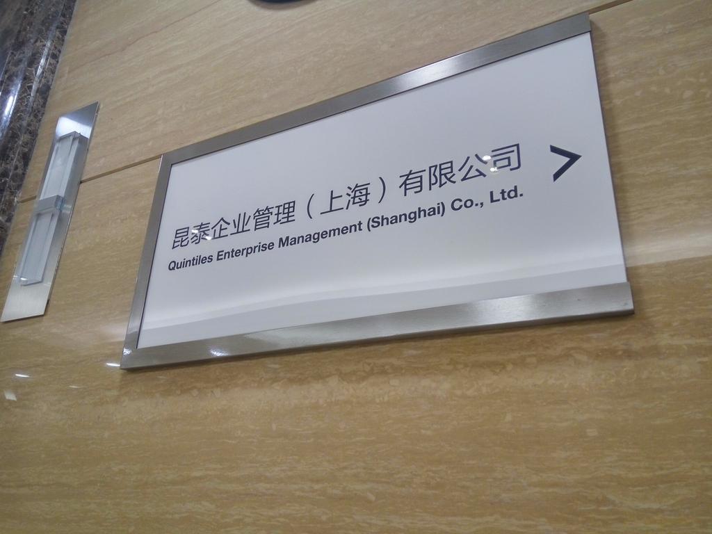 昆泰集成电路logo