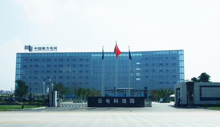 云南云电同方科技有限公司北京分公司ios工程师