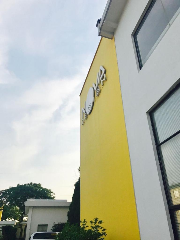 上海浩汉工业产品设计公司