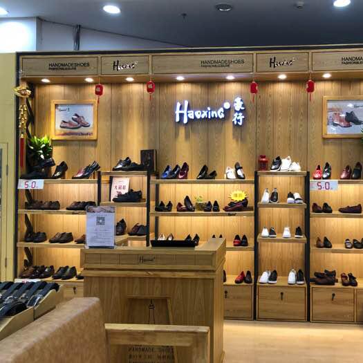 广州市虎步鞋服发展有限公司logo