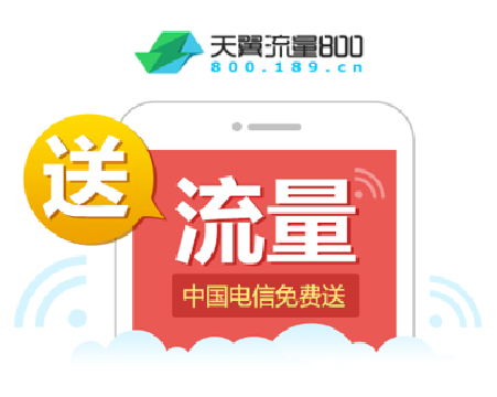 产品logo