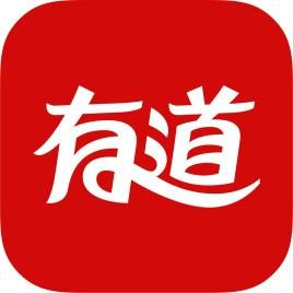 网易有道信息技术(北京)有限公司