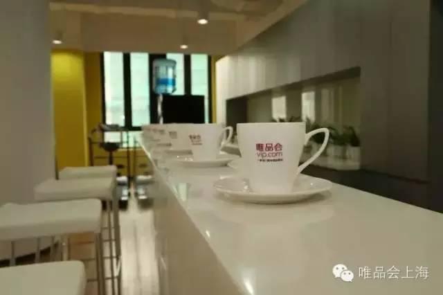 {广州唯品会信息科技有限公司 } 公司照片