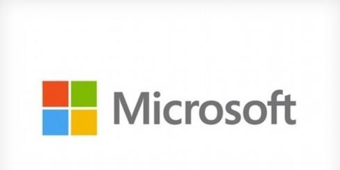 {微软(中国)有限公司 } 公司照片