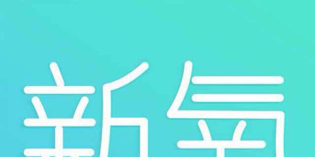 {北京新氧科技有限公司 } 公司照片