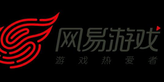 {网易(杭州)网络有限公司 } 公司照片