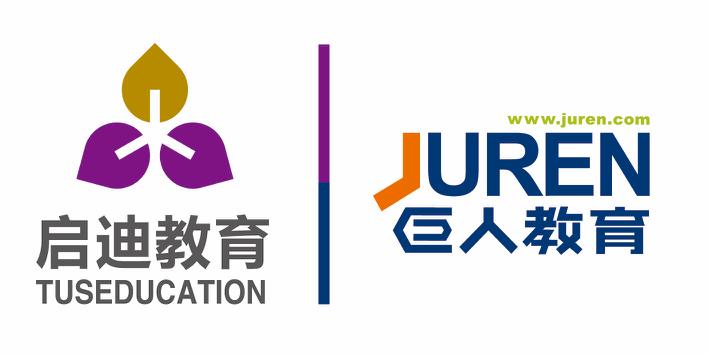 北京巨人学校办公环境-20161012