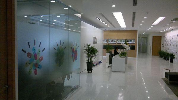 {国际商业机器(中国)投资有限公司 } 公司照片