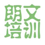 合肥朗文培训学校logo