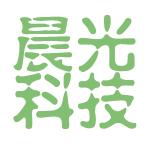 晨光科技公司logo