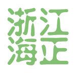 浙江海正logo
