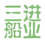 三进船业logo
