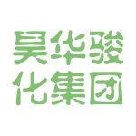 昊华骏化集团logo