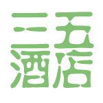三五酒店logo
