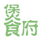煲豊食府logo