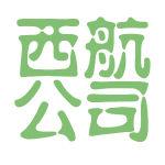西航公司logo