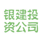 银建投资公司logo