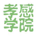 孝感学院logo