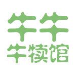 牛牛牛犊馆logo