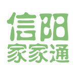 信阳家家通logo