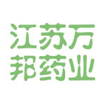 江苏万邦药业logo