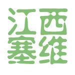江西塞维logo