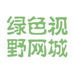 綠色視野網城logo