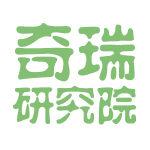 奇瑞研究院logo