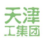天津工集团logo